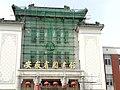 Anhui Provincial Library main hall 20180325.jpg