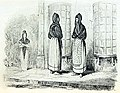 """Antiguas ciudades de América, 1842 """"Señoras de Lima"""". (5960085899).jpg"""