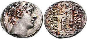Image of the obverse and reverse of a coin belonging to king Antiochus X. The obverse portray the king while the reverse portray the deity Zeus holding a scepter