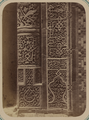 Antiquities of Samarkand. Tomb of Saint Kusam-ibn-Abbas (Shah-i Zindah) and Adjacent Mausoleums. Mausoleum of Emir Kutuluk Turdi Bek Aka. Column Base WDL3614.png
