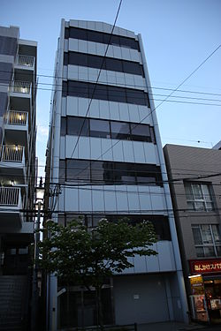 Aoi Shoten Headquarter 20150517.JPG