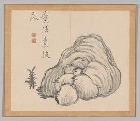 Double Album of Landscape Studies after Ikeno Taiga, Volume 1 (leaf 14)