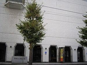 Aomori Prefectural Museum - Aomori Prefectural Museum