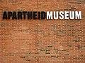 Apartheidmuseumlogo.jpg