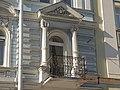 Apartment house 1882 - panoramio.jpg