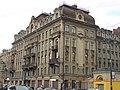 Apartment house Nikolaev Common Faith Church - panoramio.jpg