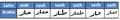 Arabic mathematical hf.PNG