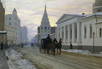 Arbat Street - An early 20th-century view of the street.