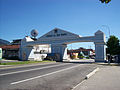 Arco Ciudad de San Felipe.jpg