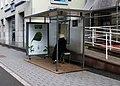 Arrêt provisoire Autobus place du marché Neudorf.JPG