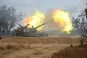 Artillery Corps in Gaza (14550733300)a