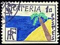 ArtistampLDzhepko1971.jpg
