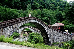 Çifte Bridge - Çifteköprü (Double Bridge) in Arhavi, Artvin Province, Turkey