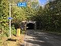 Asahi-Tunnel.JPG