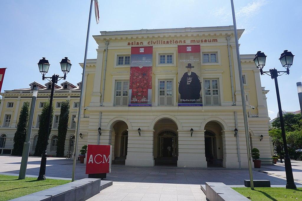 Asian Civilisations Museum - Joy of Museums - External 1