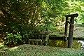 Atago-jinja Shrine 5 (Namegata City, Ibaraki Prefecture).jpg