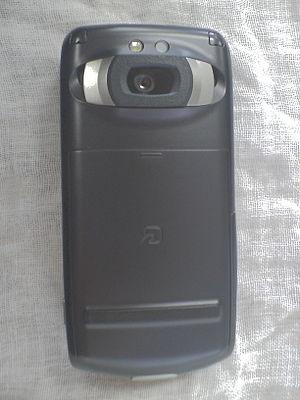 Osaifu-Keitai - Osaifu-Keitai compliant mobile phone from au.