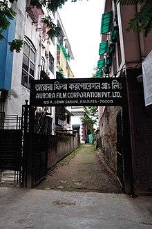bengali movie laboratory free download