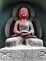 Avatar of buddha 20180922 114701.jpg
