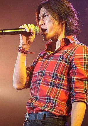 Koshi Inaba - Inaba performing in 2012