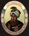 BASA-516K-1-2080-28-Selim III.JPG