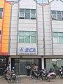BCA KCP Cileungsi, Mal Cileungsi - panoramio.jpg