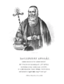 Bacsinszky András 1827 Kriehuber.png