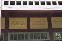 Bad Homburg Wartehalle Saalburgbahnhof 2 Inschrift.JPG