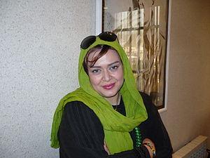 Bahareh Rahnama.JPG