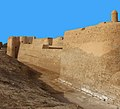 Bahrain Fort (cropped).jpg