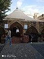 Bakı şəhəri, İçəri şəhəri, NAN restoranı.jpg