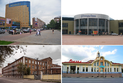 Clockwise: Lenina Avenue, Balashikha-Arena, Balashikha railway station. Balashikha cotton mill #1