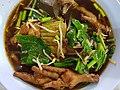 Balsam-pear noodle soup - Bangkok - 2017-05-25 (004).jpg