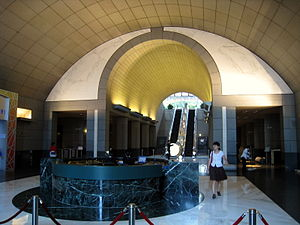 Bank of China Tower (Hong Kong) - Image: Bank of China Tower GF Lobby