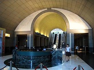 Bank of China Tower (Hong Kong) - Image: Bank of China Tower GF Lobby