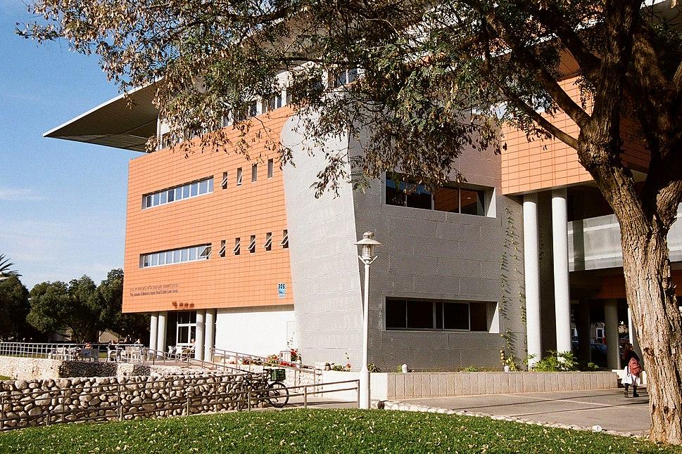Bar-Ilan University. Banin Law building (17110327360)