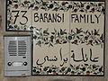 Baransi Family 2077 (518248772).jpg