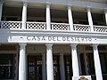 "Barstow Harvey House ""Casa Del Desierto"" - panoramio.jpg"