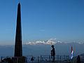 Batasia loop war memorial.JPG