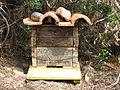 Beehive 2.JPG