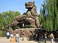 Beijing Zoo - Oct 2009 - IMG 1210.jpg