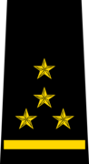 Belarus Police—07 Captain rank insignia (Black).png