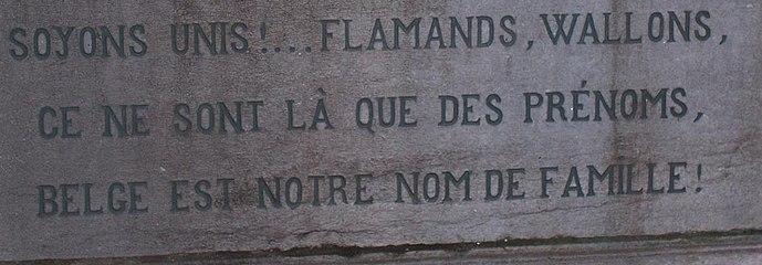 Belge est notre nom de famille.JPG