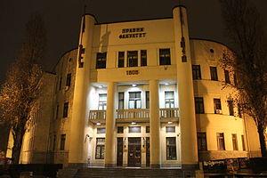 University of Belgrade Faculty of Law - Belgrade Law School at night