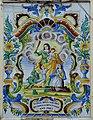 Benetússer. Església de la Mare de Déu dels Socors. Taulell de la Mare de Déu.jpg