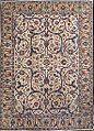 Benlian carpet.jpg