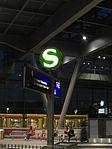 Berlin - Bahnhof Südkreuz (7858706556).jpg
