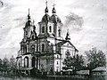 Białyničy, Rynak, Karmelicki. Бялынічы, Рынак, Кармэліцкі (1900).jpg
