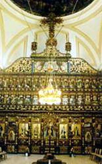 Holy Trinity Cathedral, Blaj - The interior of the Sfânta Treime Romanian Catholic Metropolitan Cathedral