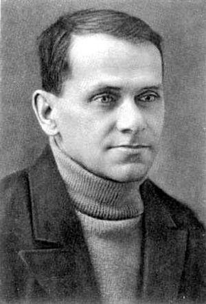 Pavel Blonsky - Image: Blonsky P P